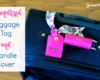 personalized-luggage-tag-graduation-gift