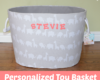 personalized-toy-basket-bin-gift